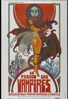 Дрожь вампиров (1971)