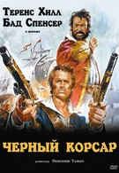 Чёрный корсар (1971)