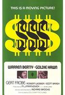 Доллары (1971)
