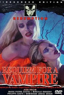 Постер фильма Реквием по вампиру (1971)