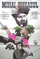 Михай Храбрый (1970)