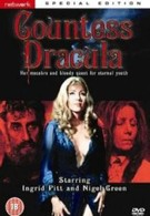 Графиня Дракула (1971)