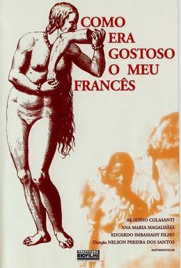Постер фильма Как вкусен был мой француз (1971)