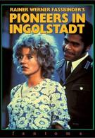 Саперы в Ингольштадте (1971)