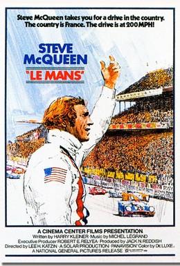 Постер фильма Ле-Ман (1971)