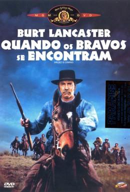 Постер фильма Вальдес идет (1971)