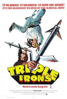 Постер фильма Новый однорукий меченосец (1971)