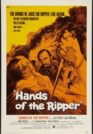 Руки потрошителя (1971)