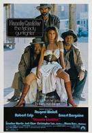 Ханни Колдер (1971)