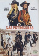 Нефтедобытчицы (1971)