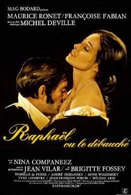 Постер фильма Рафаэль-развратник (1971)