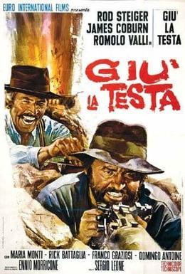 Постер фильма За пригоршню динамита (1971)