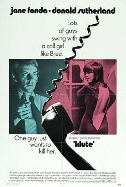 Постер фильма Клют (1971)