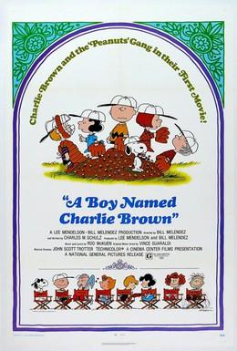 Постер фильма Мальчик по имени Чарли Браун (1969)