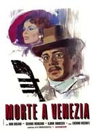 Смерть в Венеции (1971)