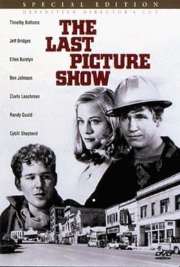 Постер фильма Последний киносеанс (1971)
