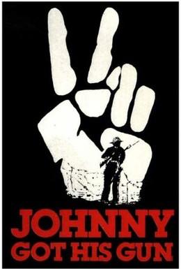 Постер фильма Джонни взял ружье (1971)