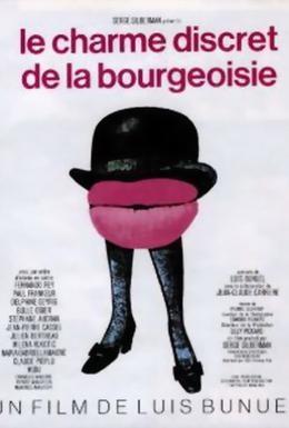 Постер фильма Скромное обаяние буржуазии (1972)