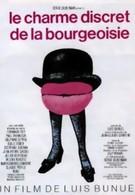 Скромное обаяние буржуазии (1972)