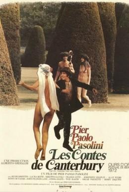 Постер фильма Кентерберийские рассказы (1972)