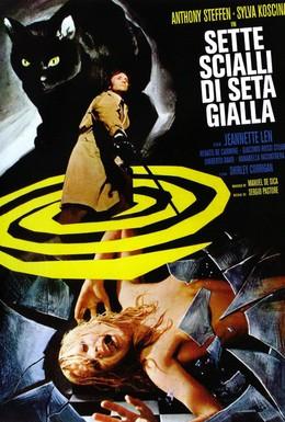 Постер фильма Семь шалей из желтого шелка (1972)