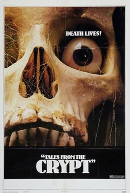 Постер фильма Байки из склепа (1972)