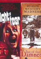 Ночь страха (1972)