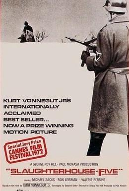 Постер фильма Бойня номер пять (1972)