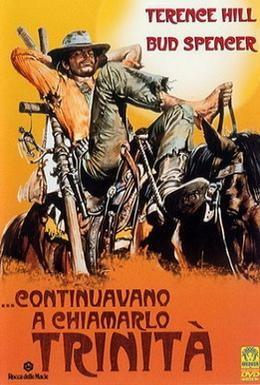 Постер фильма Меня все еще зовут Троица (1971)