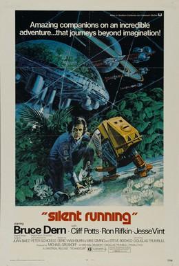 Постер фильма Молчаливое бегство (1972)