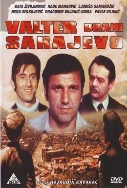 Постер фильма Вальтер защищает Сараево (1972)