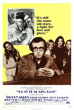 Постер фильма Сыграй это еще раз, Сэм! (1972)