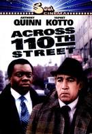 На той стороне 110-й улицы (1972)