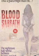 Кровавый шабаш (1972)