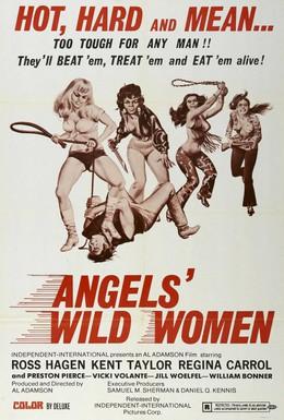 Постер фильма Ангельские личики (1972)