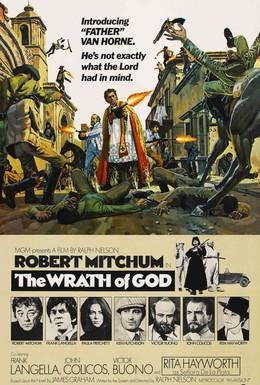 Постер фильма Ярость (1972)