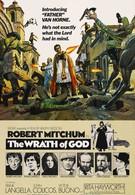 Ярость (1972)