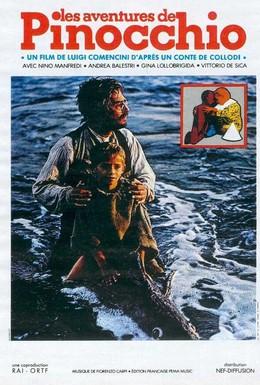 Постер фильма Приключения Пиноккио (1972)