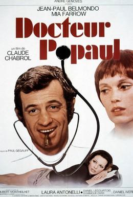 Постер фильма Высокие каблучки (1972)