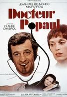 Высокие каблучки (1972)