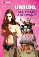 Убальда, обнаженная и жаркая (1972)