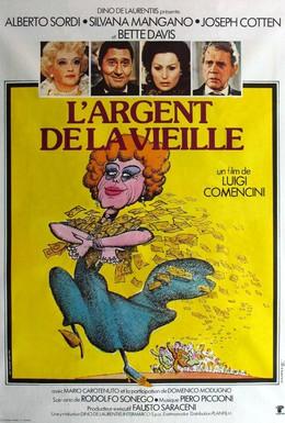 Постер фильма Игра в карты по-научному (1972)