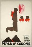 Жемчужина в короне (1972)