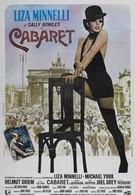 Кабаре (1972)