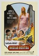 Берта по прозвищу Товарный вагон (1972)