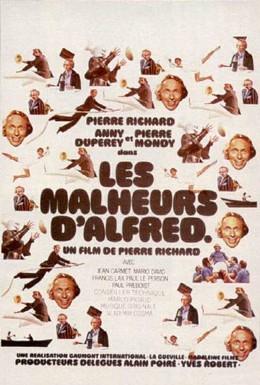 Постер фильма Злоключения Альфреда (1972)