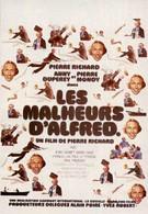 Злоключения Альфреда (1972)