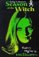 Время ведьм (1972)