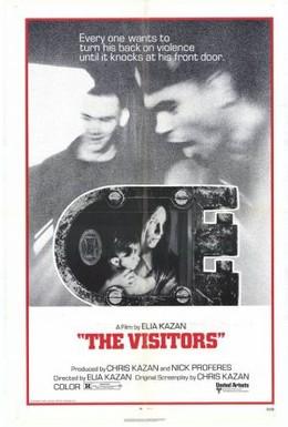 Постер фильма Гости (1972)