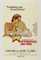 Бабочки свободны (1972)